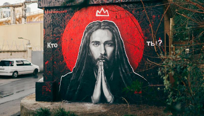 Клуб граффити в москве ночной клубы комсомольска на амуре